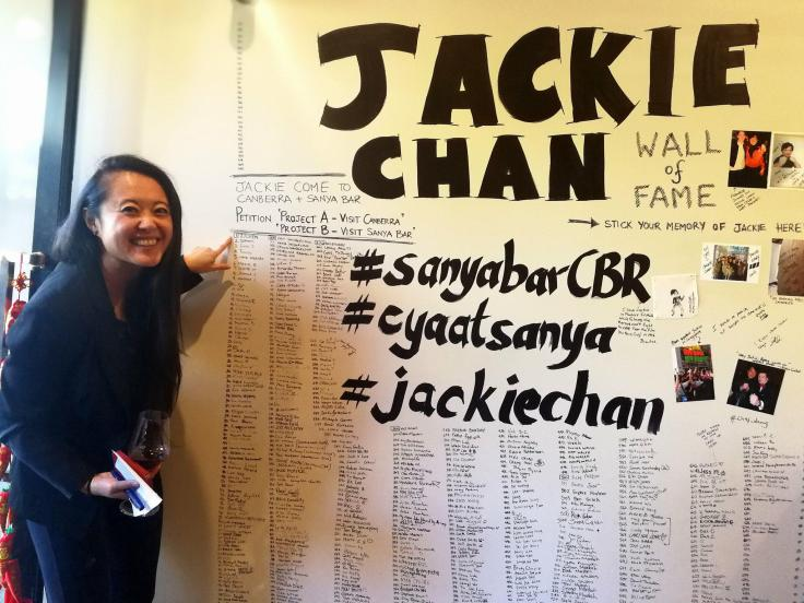 JJ with Jackie Chan wall of fame.jpg